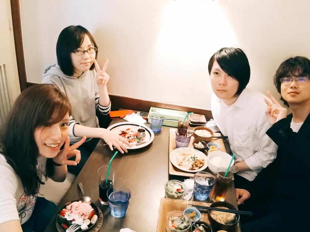 f:id:shinchouhikui_joshi:20170513193236j:plain