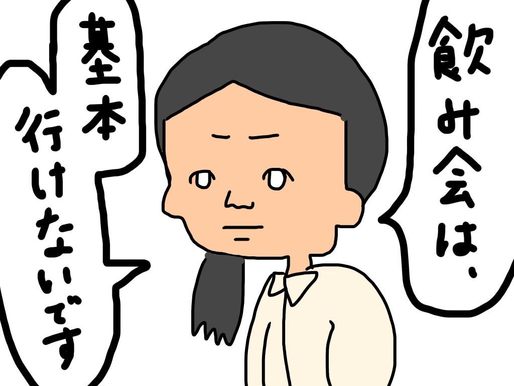 f:id:shinchouhikui_joshi:20170612180050j:plain