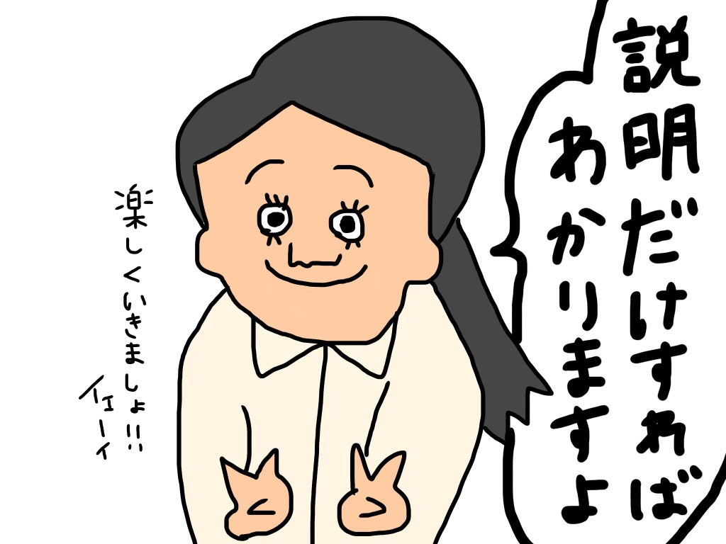 f:id:shinchouhikui_joshi:20170612180247j:plain