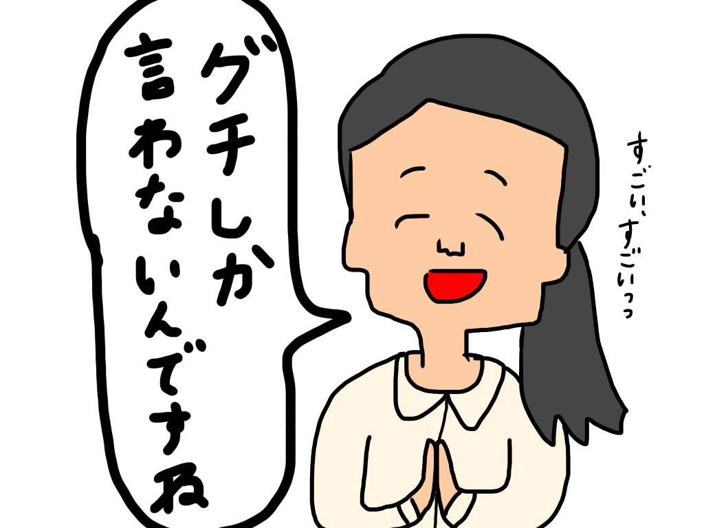 f:id:shinchouhikui_joshi:20170612180419j:plain