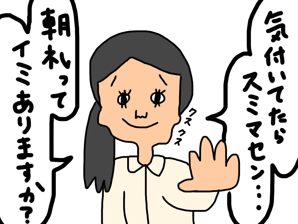 f:id:shinchouhikui_joshi:20170612180446j:plain