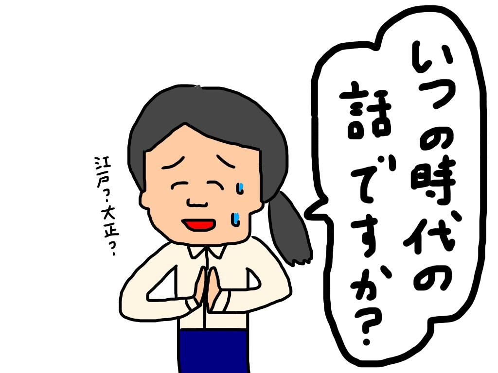 f:id:shinchouhikui_joshi:20170612180536j:plain