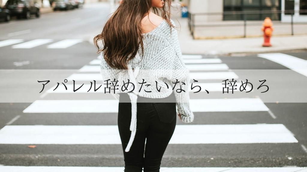 f:id:shinchouhikui_joshi:20170707110538j:plain