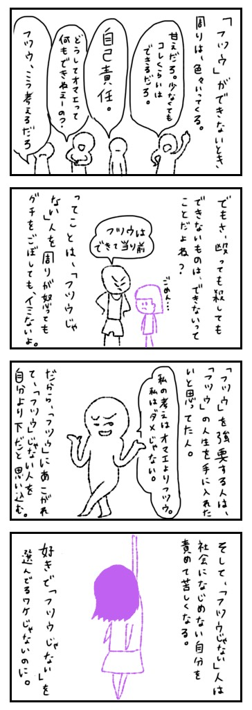 f:id:shinchouhikui_joshi:20170714172457j:plain