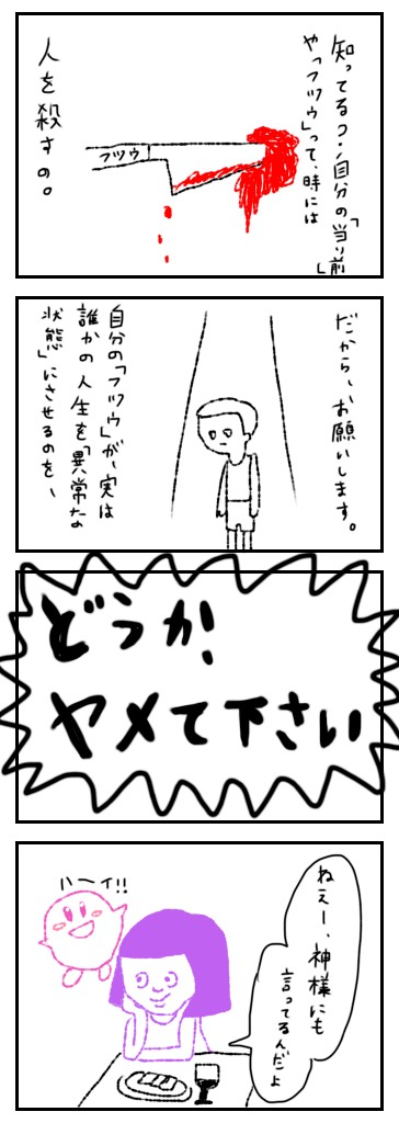f:id:shinchouhikui_joshi:20170714172544j:plain