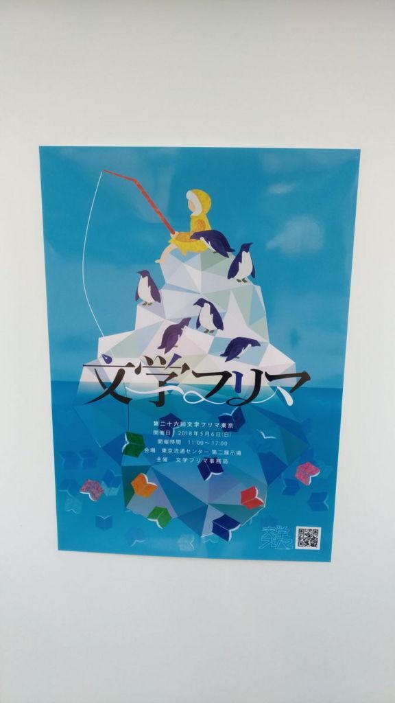f:id:shinchu:20180507225450j:plain