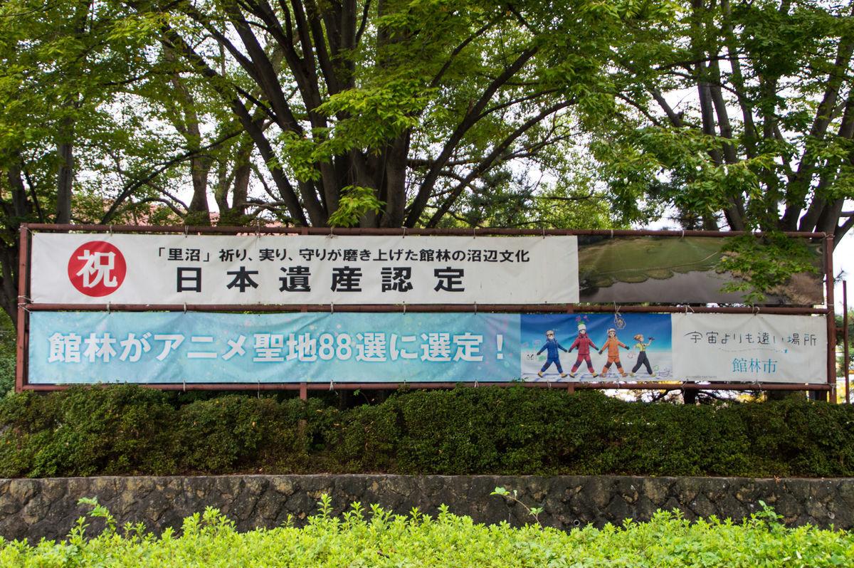 f:id:shinchu:20201020013339j:plain
