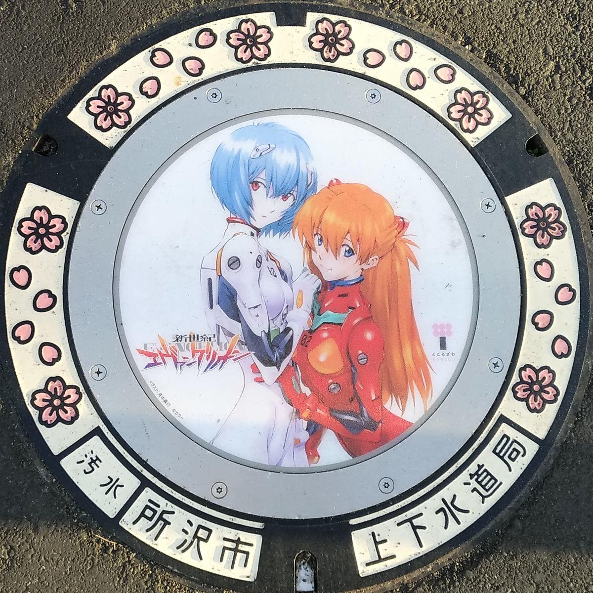 f:id:shinchu:20210117214335j:plain