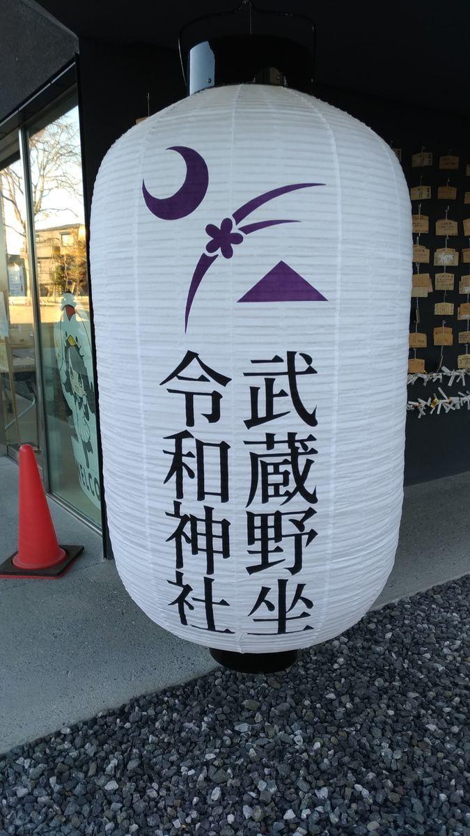 f:id:shinchu:20210117220715j:plain