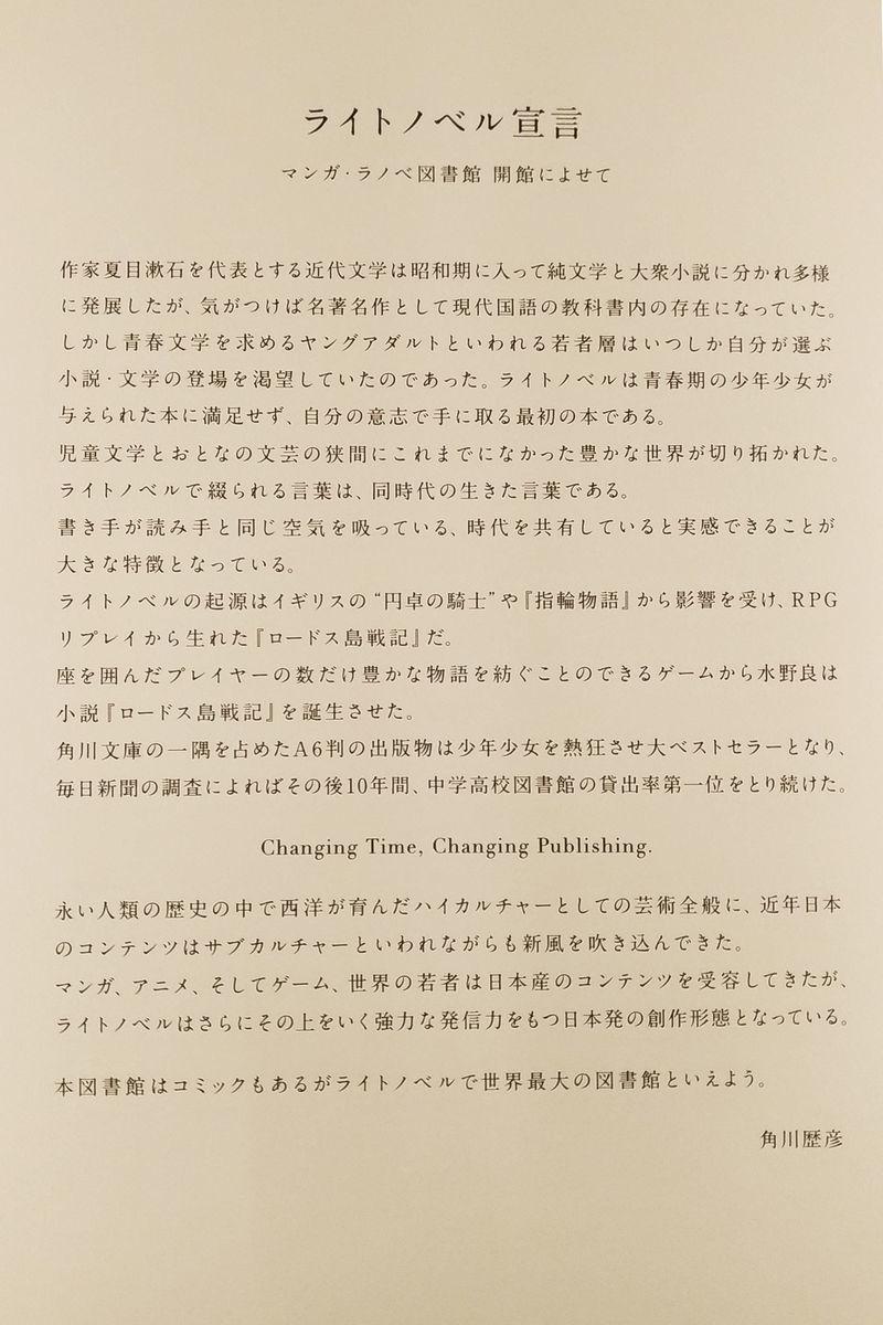 f:id:shinchu:20210117232111j:plain