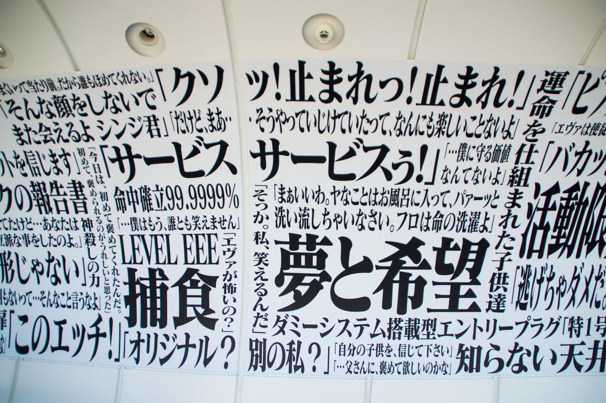 f:id:shinchu:20210415001910j:plain