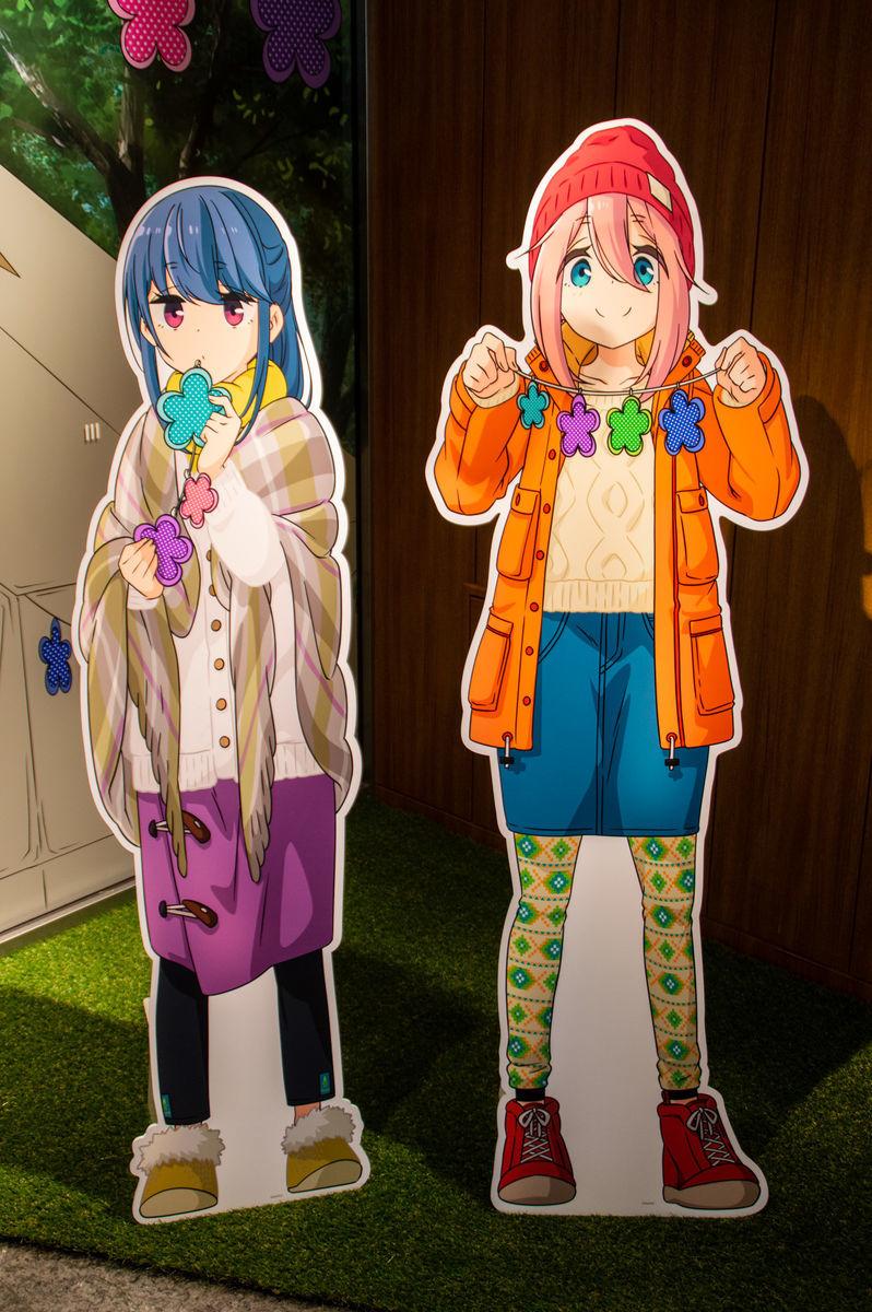 f:id:shinchu:20210415002326j:plain