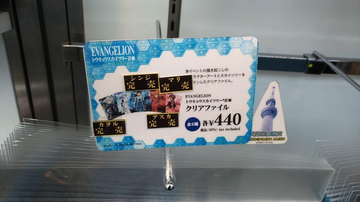 f:id:shinchu:20210415004756j:plain