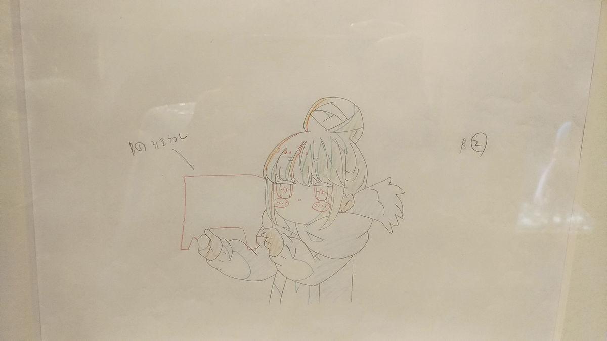 f:id:shinchu:20210417213419j:plain
