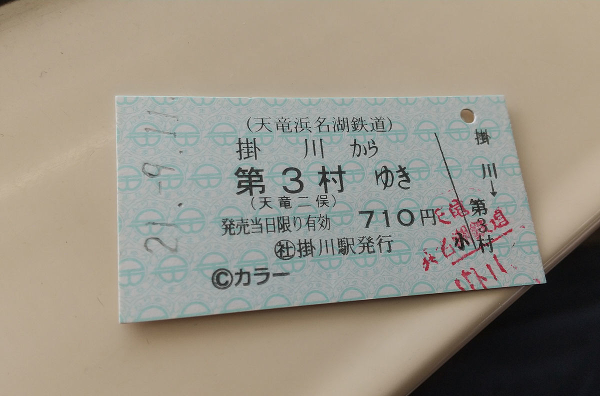 f:id:shinchu:20210915220509j:plain