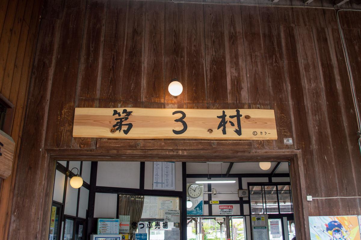 f:id:shinchu:20210915223132j:plain