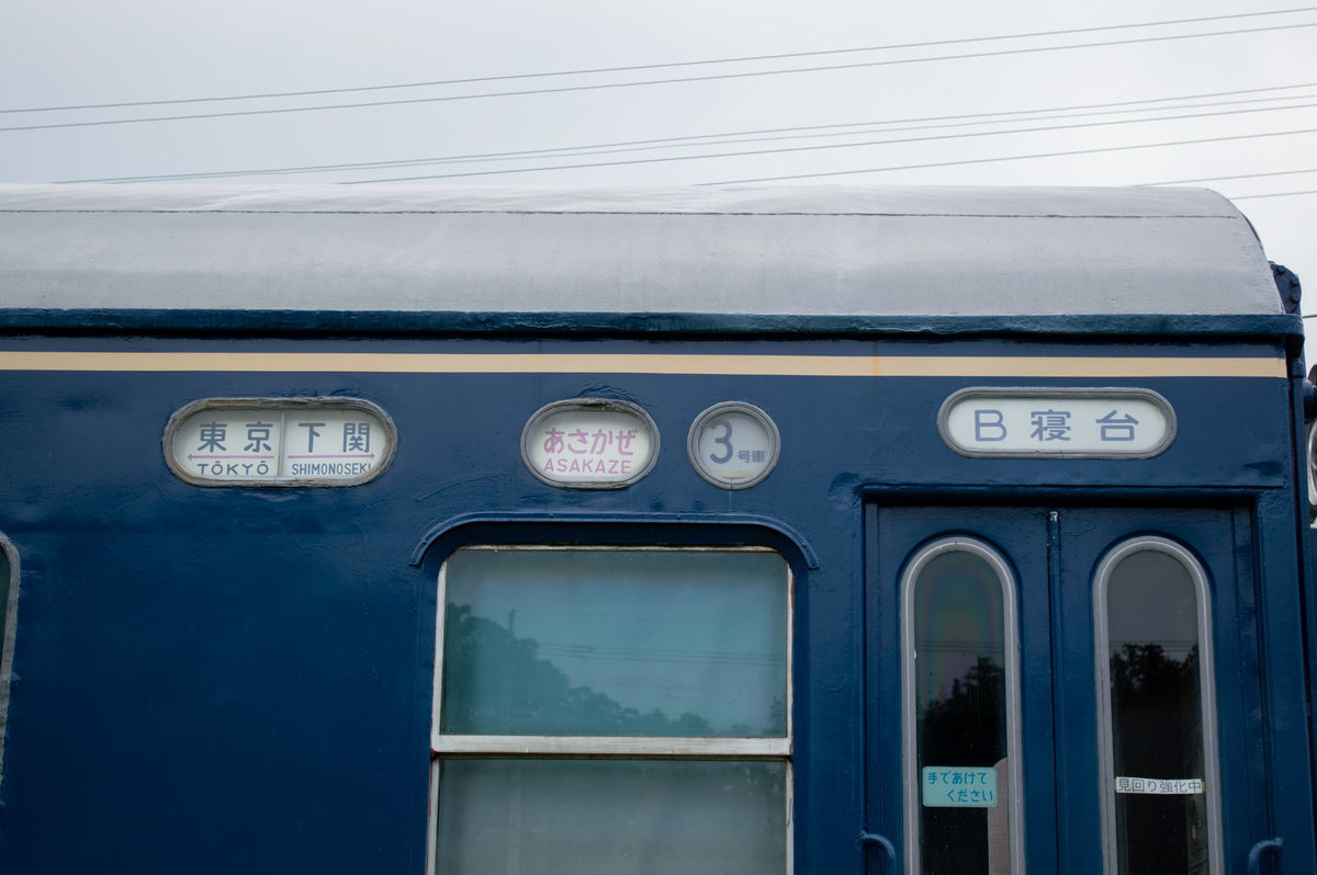 f:id:shinchu:20210915225341j:plain