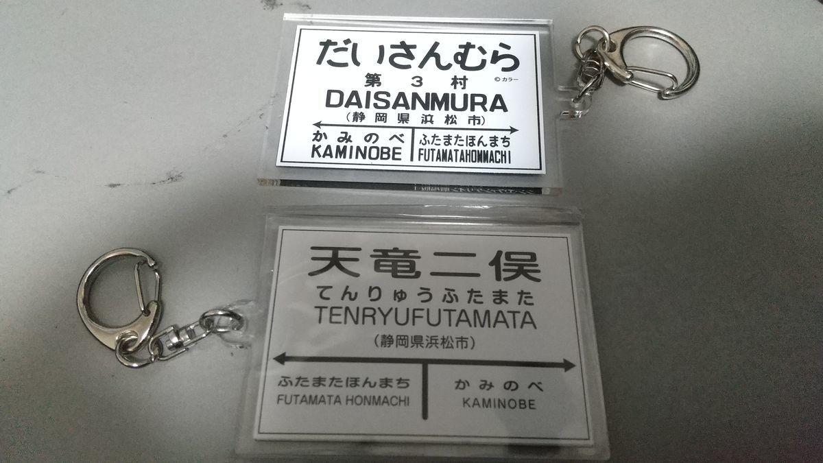 f:id:shinchu:20210915233847j:plain