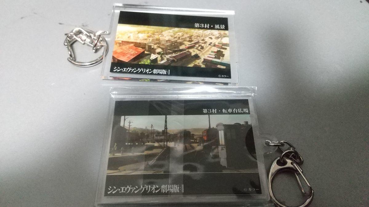 f:id:shinchu:20210915233855j:plain