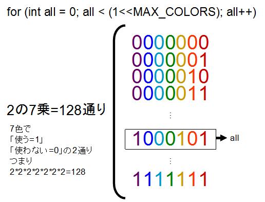 20111202232938