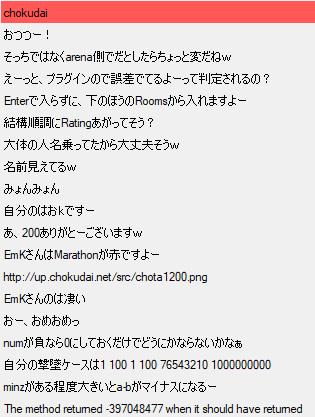 f:id:shindannin:20181213013250p:plain