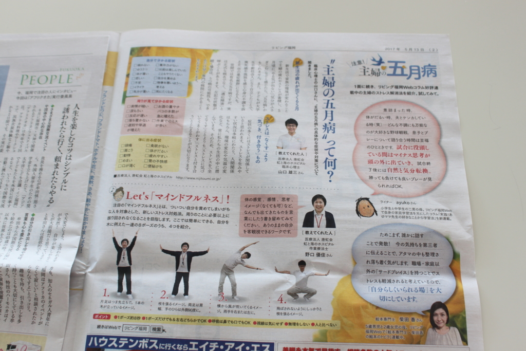 f:id:shindo-cp:20170517173825j:plain