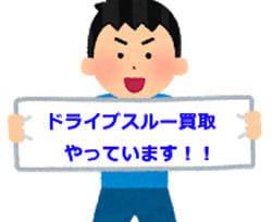 f:id:shindou_monohouse:20200809160804j:plain
