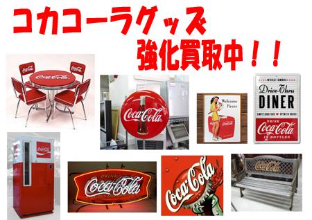 f:id:shindou_monohouse:20201007113106j:plain