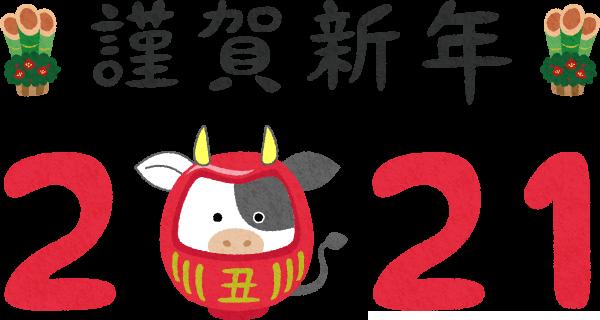 f:id:shindou_monohouse:20210105111647p:plain