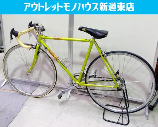 f:id:shindou_monohouse:20210110113911j:plain