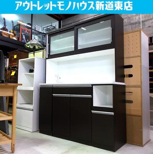 f:id:shindou_monohouse:20210113123656j:plain