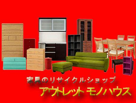 f:id:shindou_monohouse:20210402101610j:plain