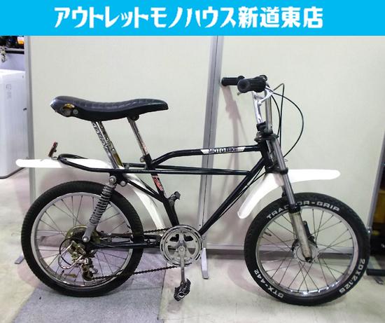 f:id:shindou_monohouse:20210406095216j:plain
