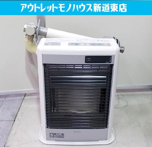 f:id:shindou_monohouse:20210406095241j:plain