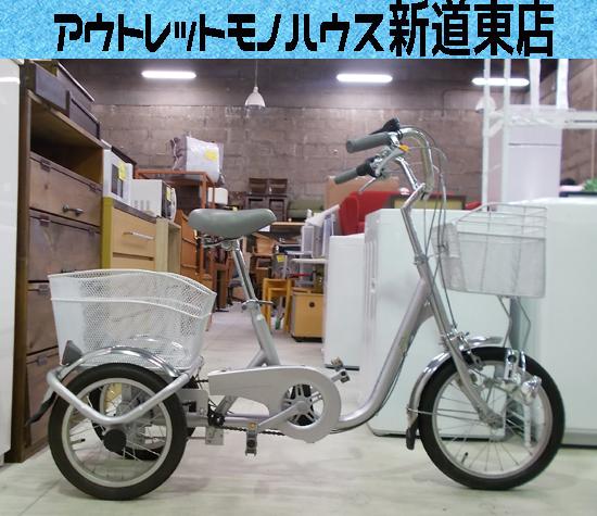 f:id:shindou_monohouse:20210611112707j:plain