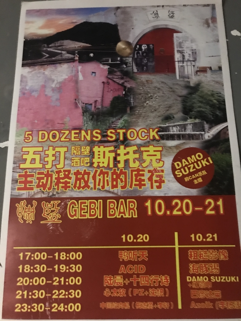 f:id:shindou_tw:20181125215738j:plain