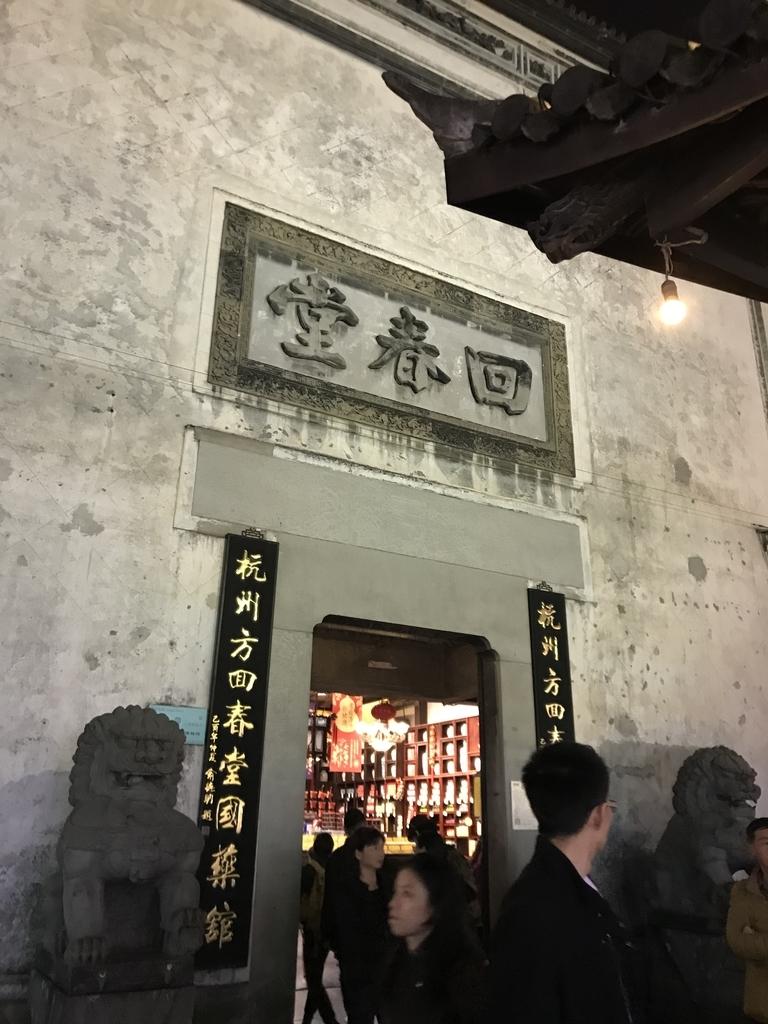 f:id:shindou_tw:20181125223615j:plain