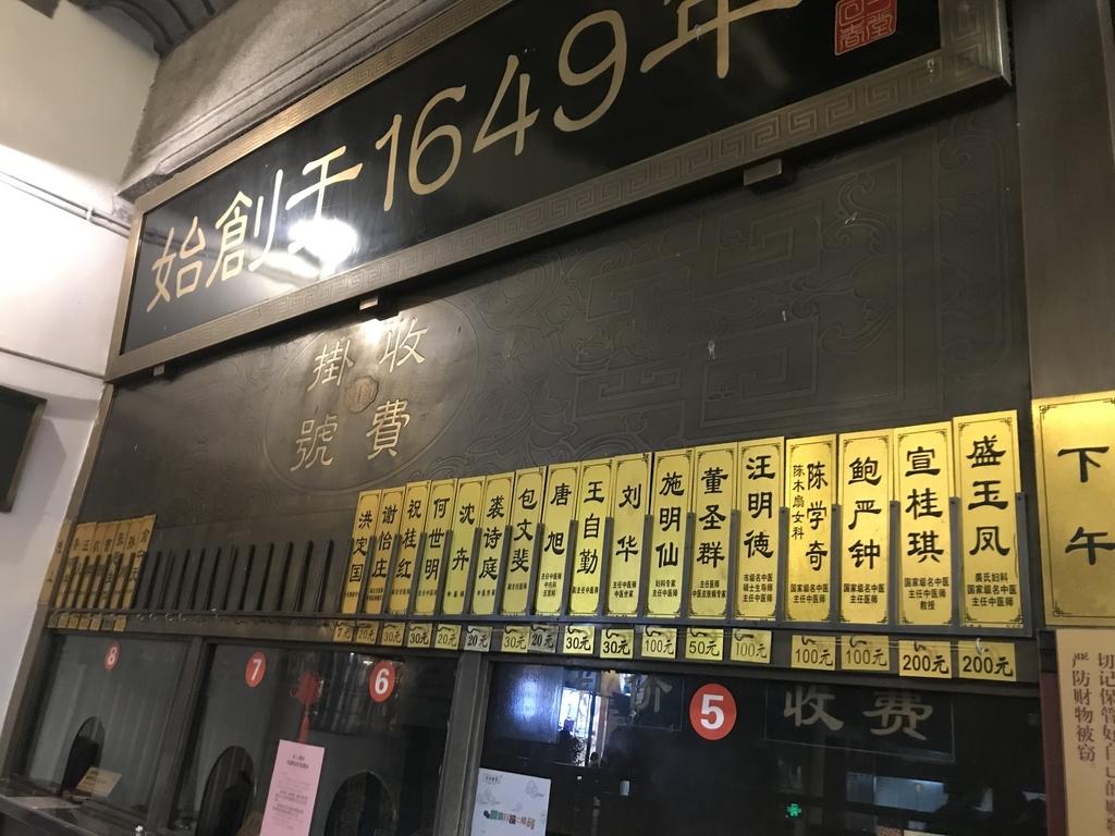 f:id:shindou_tw:20181125223638j:plain
