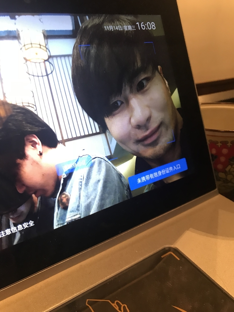 f:id:shindou_tw:20181125223926j:plain