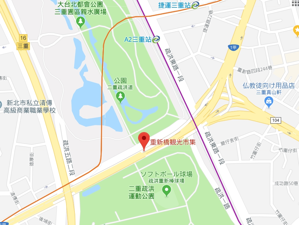 f:id:shindou_tw:20190103110531j:plain