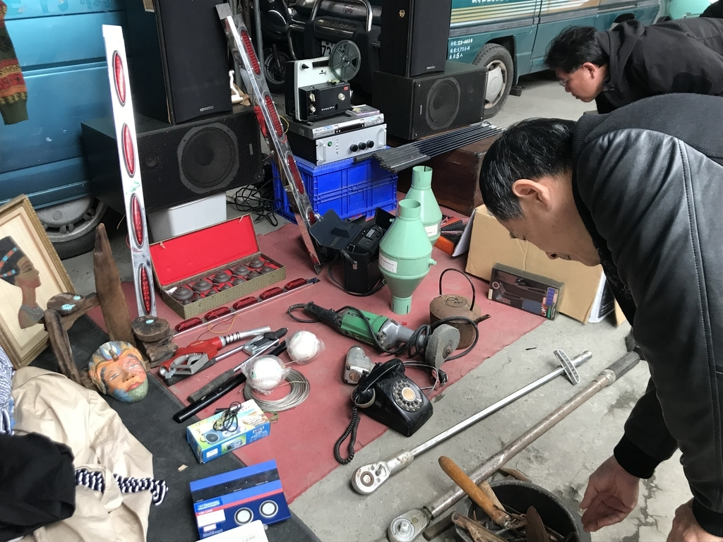 f:id:shindou_tw:20190113233002j:plain