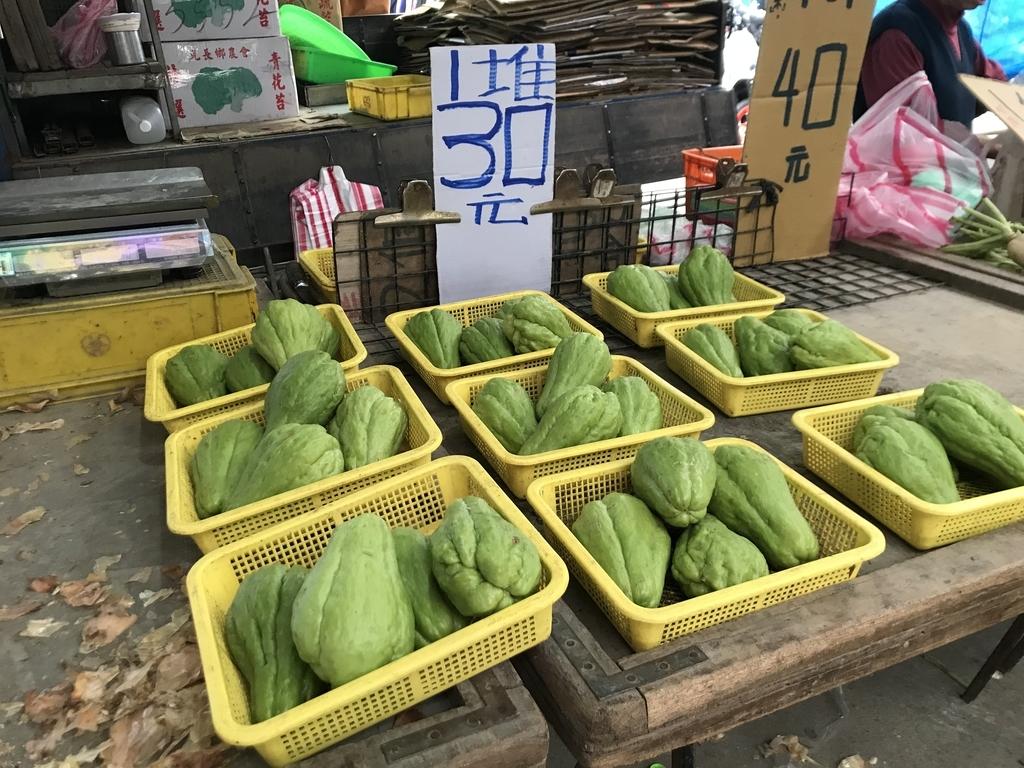 f:id:shindou_tw:20190113234307j:plain