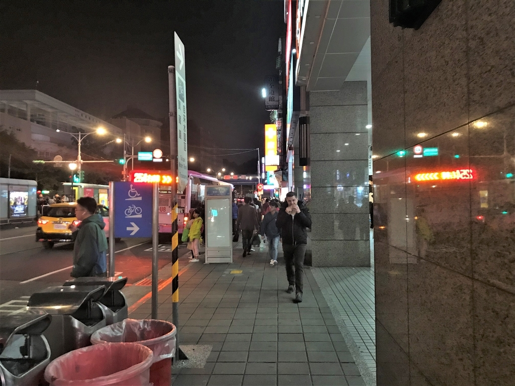 f:id:shindou_tw:20190212193057j:plain