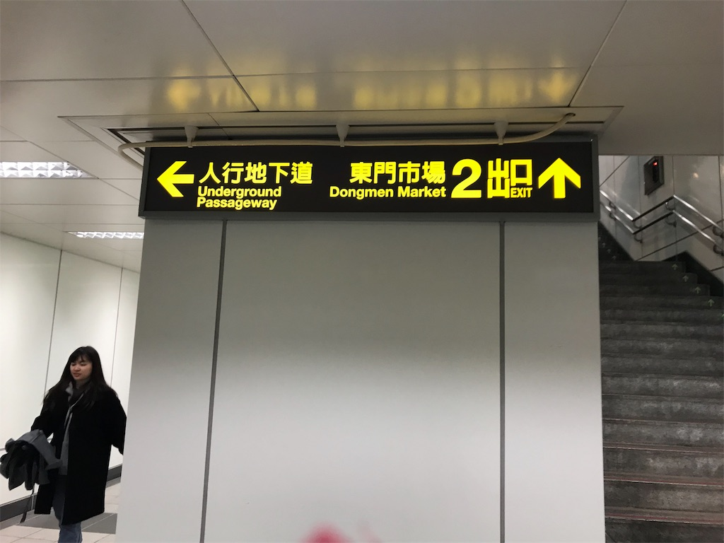 f:id:shindou_tw:20190224004218j:image