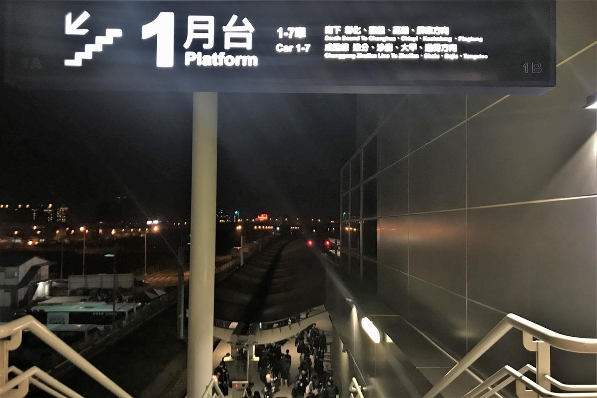 f:id:shindou_tw:20190407170941j:plain