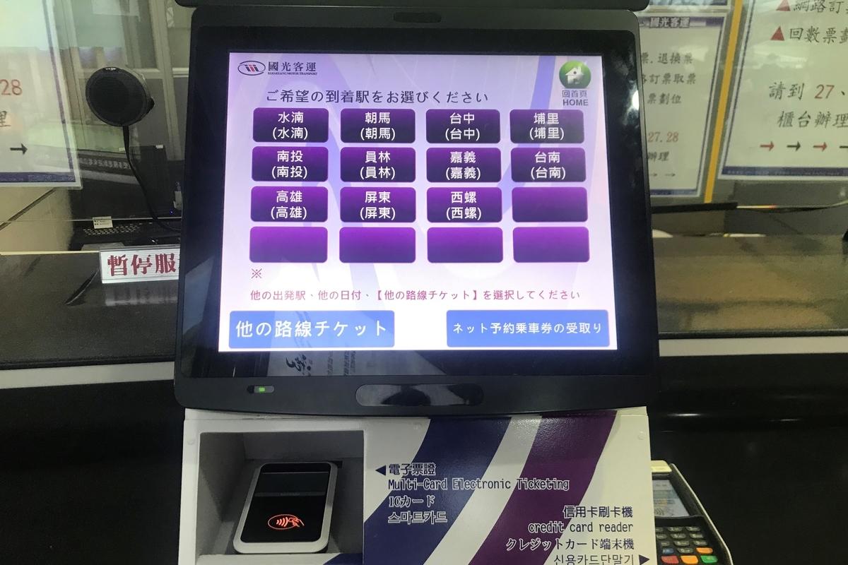 f:id:shindou_tw:20190407174038j:plain