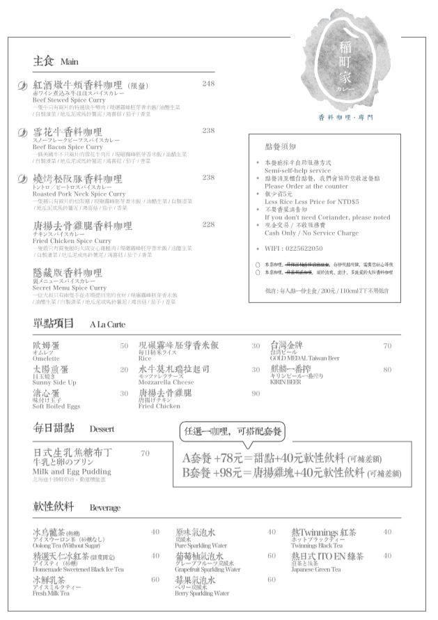 f:id:shindou_tw:20200723213144j:plain