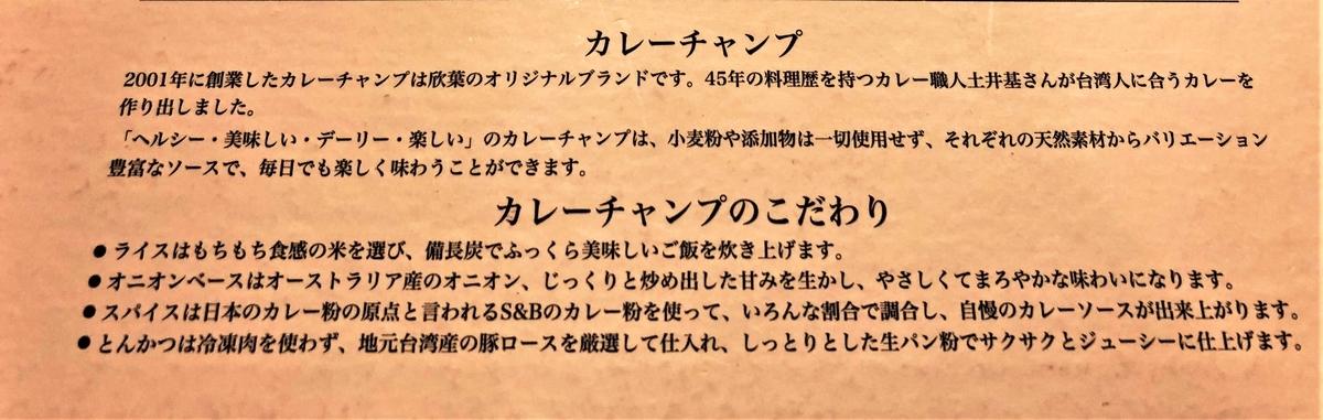f:id:shindou_tw:20200804195117j:plain