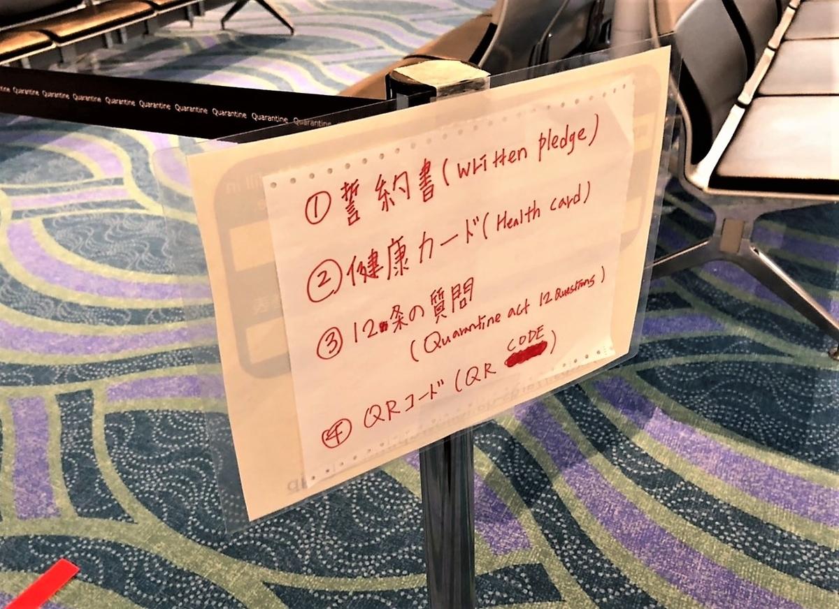 f:id:shindou_tw:20210520095038j:plain