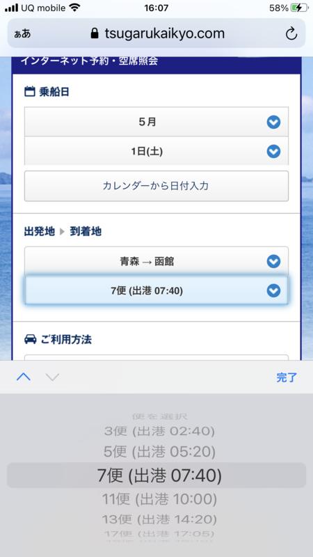 f:id:shine7cut:20210312191257p:plain